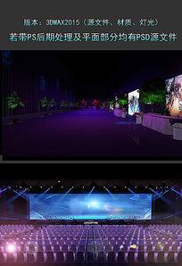 变形金刚会场舞美设计舞美设计舞台模型下载