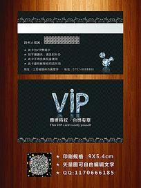 创意VIP设计