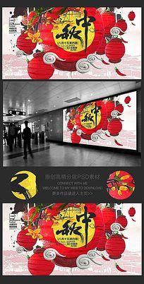 创意灯笼传统中秋节宣传背景板