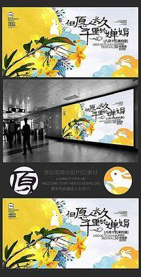 创意中国风中秋节宣传背景板