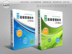 电脑封套光盘包装模板cdr CDR