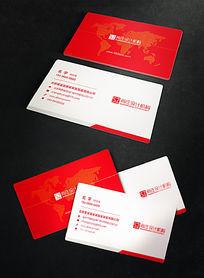 红色科技公司名片设计