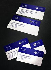 科技感中英文名片