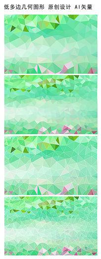 绿色底纹背景图案 AI