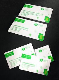 绿色生物中英文名片设计