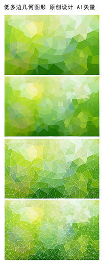 梦幻绿色背景