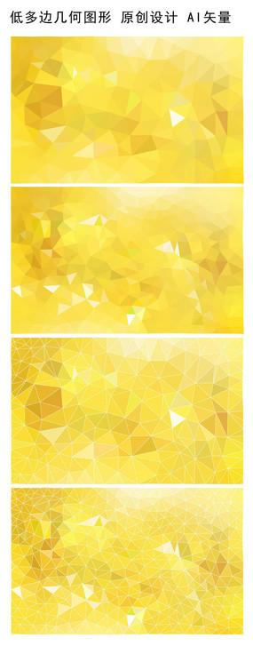 浅黄多边形背景图