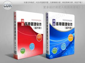 软件光盘包装彩盒设计素材 CDR