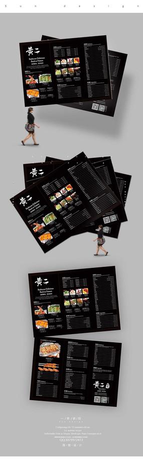 时尚高端黑色手划菜单设计PSD