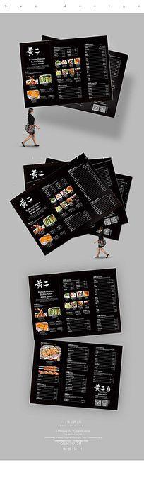 时尚高端黑色手划菜单设计PSD PSD
