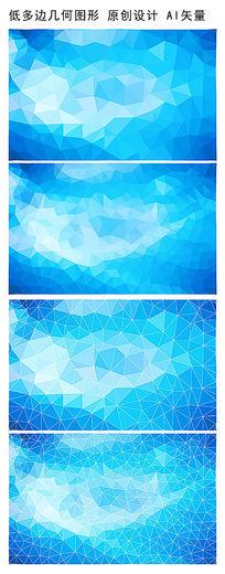 唯美蓝色背景图
