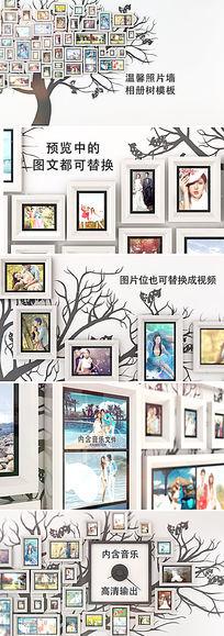 温馨相框照片爱情树婚礼相片墙ae模板