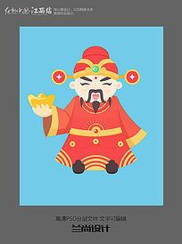 喜庆新年财神爷卡通插画海报素材设计