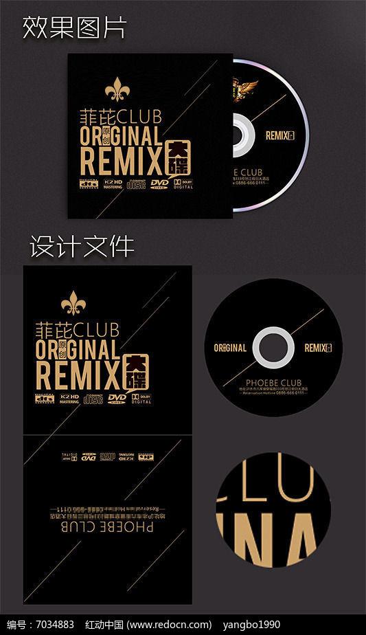 CD光盘展示效果图样机设计下载图片