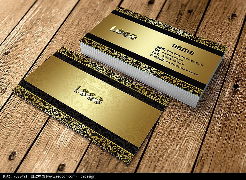 金色花纹高端VIP名片图片