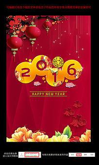 2016猴年海报图片下载