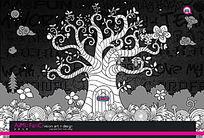 创意网页设计插画