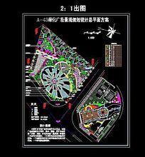 绿化广场景观设计总平面图