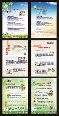 绿色清新健康教育社区宣传展板