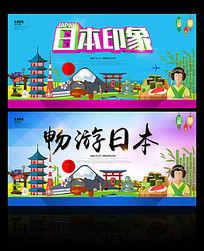 日本旅游海报设计