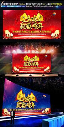 2017年鸡年晚会海报设计