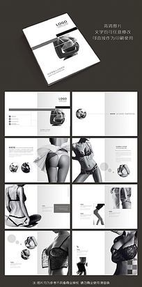 高档简约时尚黑白性感内衣产品宣传画册