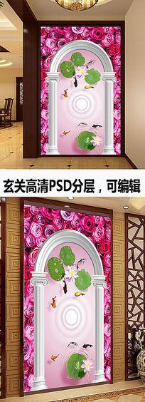 瑰花荷花3D玄关 PSD