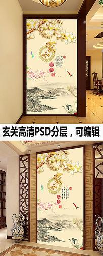 国画山水画玄关 PSD