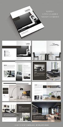 黑色简约时尚装潢家居室内设计画册