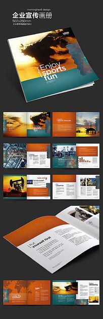 厚重石油勘探能源画册版式设计