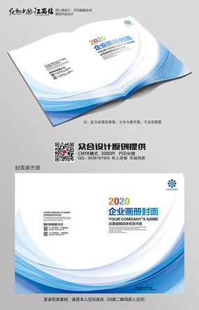 蓝色艺术花朵唯美封面设计 蓝色清爽画册封面设计 创意蓝色产品手册封图片