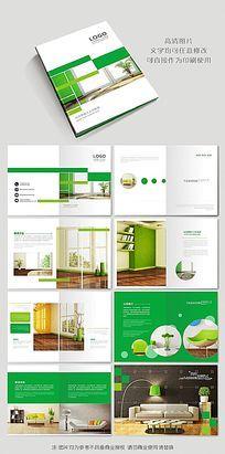 简约清新家居装潢室内设计画册