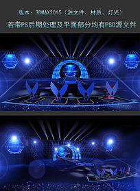 酷炫演唱会舞美设计舞台3DMAX模型下载 max