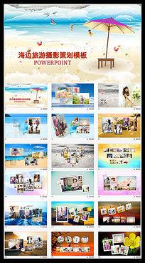 浪漫海边旅游摄影策划PPT模板