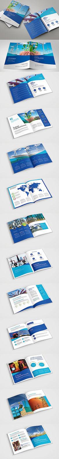 蓝色发电厂画册