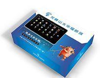 蓝色经典平板电脑包装盒