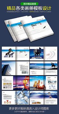 企业文化画册板式设计