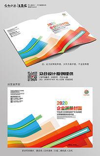 时尚简约科技画册封面模板