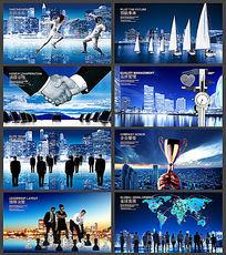 时尚蓝色企业文化宣传展板