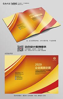 时尚现代公司产品手册封面设计