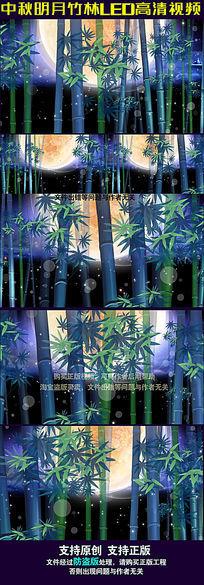 月夜竹林唯美中秋节大屏LED视频素材