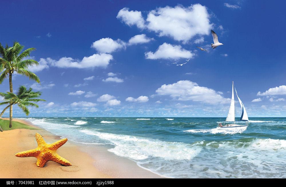 蓝天白云海浪沙滩椰子树海边风景电视背景墙