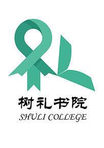 创意清新树礼书院学院院徽Logo矢量图