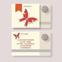 红色简洁风格礼品卡
