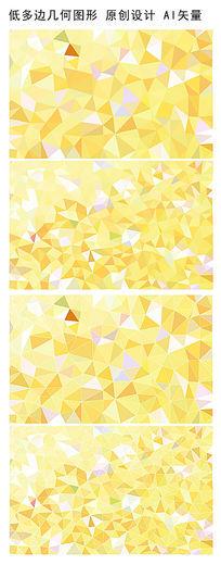 黄色唯美多边形背景