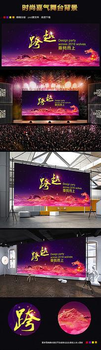 会议展板科技活动背景板设计