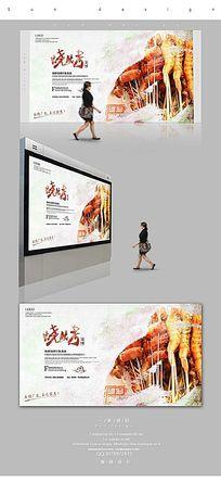 简约美味烧烤宣传海报设计PSD