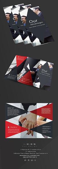 精美创意商务三折页设计PSD