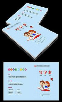 卡通小学生写字本封面设计模板