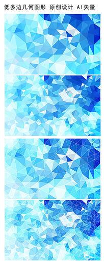 蓝色梦幻多边形底纹